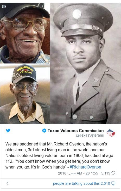 """ٹوئٹر پوسٹس @TexasVeterans کے حساب سے: We are saddened that Mr. Richard Overton, the nation's oldest man, 3rd oldest living man in the world, and our Nation's oldest living veteran born in 1906, has died at age 112.  """"You don't know when you get here, you don't know when you go, it's in God's hands"""" - #RichardOverton"""