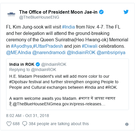 Twitter post by @TheBlueHouseENG: FL Kim Jung-sook will visit #India from Nov. 4-7. The FL and her delegation will attend the ground-breaking ceremony of the Queen Suriratna(Heo Hwang-ok) Memorial in #Ayodhya,#UttarPradesh and join #Diwali celebrations. @MEAIndia @narendramodi @IndiainROK @ambsripriya