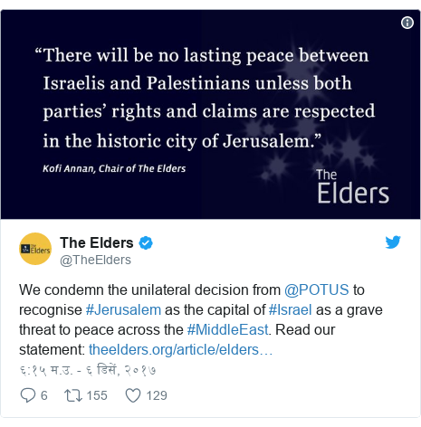 Twitter post by @TheElders: We condemn the unilateral decision from @POTUS to recognise #Jerusalem as the capital of #Israel as a grave threat to peace across the #MiddleEast. Read our statement