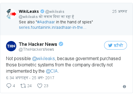 ट्विटर पोस्ट @TheHackersNews: Not possible @wikileaks, because government purchased those biometric systems from the company directly not implemented by the @CIA.