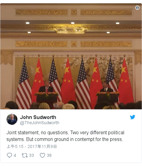 Twitter 用戶名 @TheJohnSudworth: Joint statement, no questions. Two very different political systems. But common ground in contempt for the press.