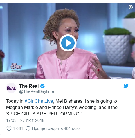 Twitter допис, автор: @TheRealDaytime: Today in #GirlChatLive, Mel B shares if she is going to Meghan Markle and Prince Harry's wedding, and if the SPICE GIRLS ARE PERFORMING!!