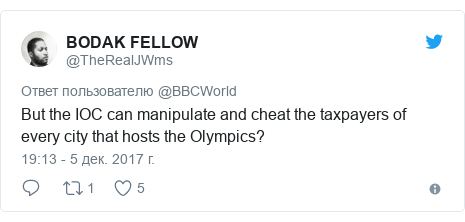 Twitter пост, автор: @TheRealJWms: But the IOC can manipulate and cheat the taxpayers of every city that hosts the Olympics?