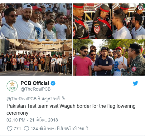 Twitter post by @TheRealPCB: Pakistan Test team visit Wagah border for the flag lowering ceremony
