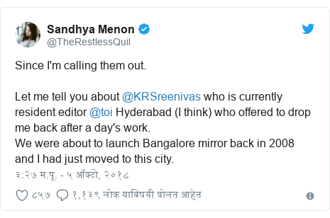 Twitter post by @TheRestlessQuil: Since I'm calling them out.Let me tell you about @KRSreenivas who is currently resident editor @toi Hyderabad (I think) who offered to drop me back after a day's work.We were about to launch Bangalore mirror back in 2008 and I had just moved to this city.