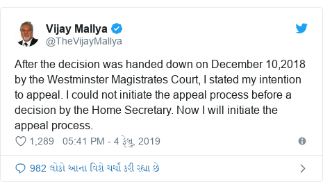 Twitter post by @TheVijayMallya: After the decision was handed down on December 10,2018 by the Westminster Magistrates Court, I stated my intention to appeal. I could not initiate the appeal process before a decision by the Home Secretary. Now I will initiate the appeal process.