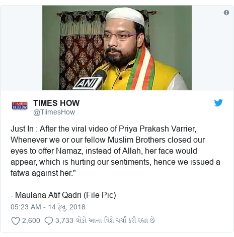 """Twitter post by @TiimesHow: Just In   After the viral video of Priya Prakash Varrier, Whenever we or our fellow Muslim Brothers closed our eyes to offer Namaz, instead of Allah, her face would appear, which is hurting our sentiments, hence we issued a fatwa against her.""""- Maulana Atif Qadri (File Pic)"""