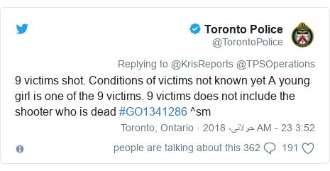ٹوئٹر پوسٹس @TorontoPolice کے حساب سے: 9 victims shot. Conditions of victims not known yet A young girl is one of the 9 victims. 9 victims does not include the shooter who is dead #GO1341286 ^sm