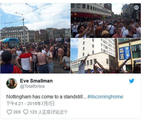Twitter 用户名 @Totalfortea: Nottingham has come to a standstill... #itscominghome