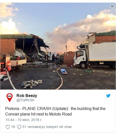 Twitter пост, автор: @TrafficSA: Pretoria - PLANE CRASH (Update)   the building that the Convair plane hit next to Moloto Road
