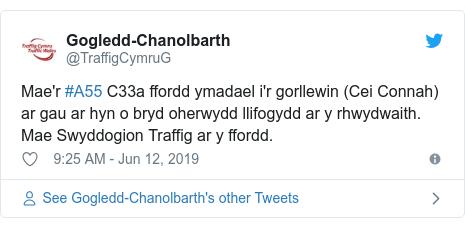 Neges Twitter gan @TraffigCymruG: Mae'r #A55 C33a ffordd ymadael i'r gorllewin (Cei Connah) ar gau ar hyn o bryd oherwydd llifogydd ar y rhwydwaith. Mae Swyddogion Traffig ar y ffordd.
