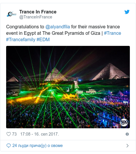 Twitter post by @TranceInFrance: Congratulations to @alyandfila for their massive trance event in Egypt at The Great Pyramids of Giza | #Trance #Trancefamily #EDM