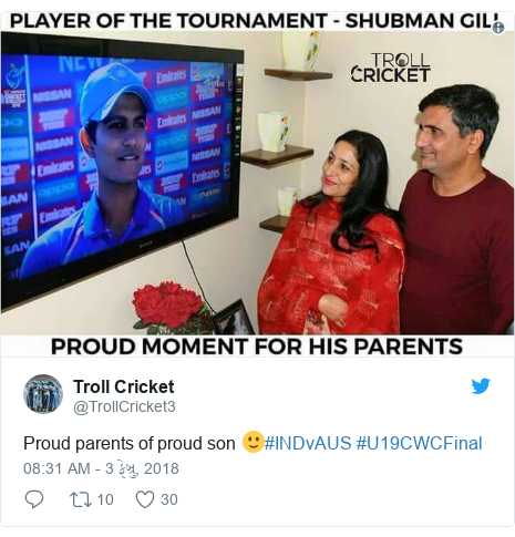 Twitter post by @TrollCricket3: Proud parents of proud son 🙂#INDvAUS #U19CWCFinal
