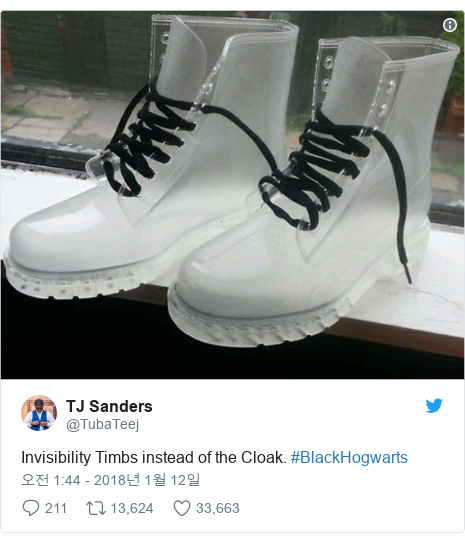 Twitter post by @TubaTeej: Invisibility Timbs instead of the Cloak. #BlackHogwarts