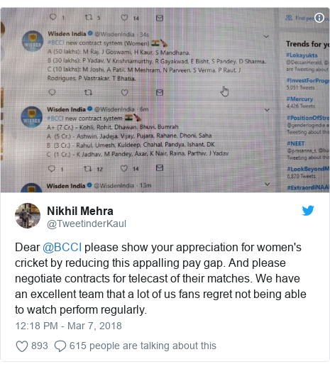 Twitter post by @TweetinderKaul: Dear @BCCI please show your appreciation for women's cricket by reducing this appalling pay gap. And please negotiate contracts for telecast of their matches. We have an excellent team that a lot of us fans regret not being able to watch perform regularly.