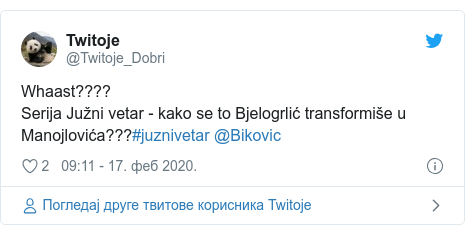 Twitter post by @Twitoje_Dobri: Whaast????Serija Južni vetar - kako se to Bjelogrlić transformiše u Manojlovića???#juznivetar @Bikovic