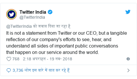 ट्विटर पोस्ट @TwitterIndia: It is not a statement from Twitter or our CEO, but a tangible reflection of our company's efforts to see, hear, and understand all sides of important public conversations that happen on our service around the world.