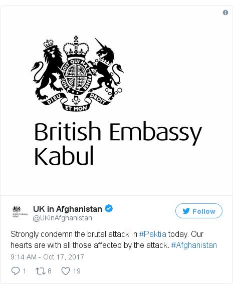 د @UKinAfghanistan په مټ ټویټر  تبصره : Strongly condemn the brutal attack in #Paktia today. Our hearts are with all those affected by the attack. #Afghanistan