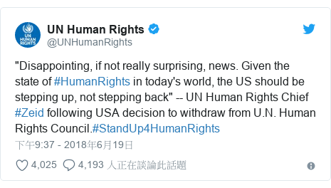 "Twitter 用戶名 @UNHumanRights: ""Disappointing, if not really surprising, news. Given the state of #HumanRights in today's world, the US should be stepping up, not stepping back"" -- UN Human Rights Chief #Zeid following USA decision to withdraw from U.N. Human Rights Council.#StandUp4HumanRights"