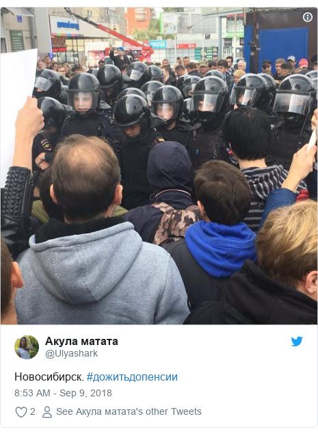 @Ulyashark tərəfindən edilən Twitter paylaşımı: Новосибирск. #дожитьдопенсии