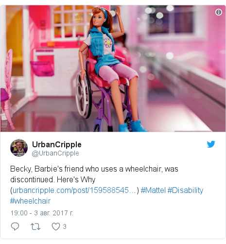Twitter пост, автор: @UrbanCripple: Becky, Barbie's friend who uses a wheelchair, was discontinued. Here's Why () #Mattel #Disability #wheelchair