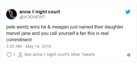 Twitter post by @VOlDNEWT: pete wentz wins he & meagan just named their daughter marvel jane and you call yourself a fan this is real commitment