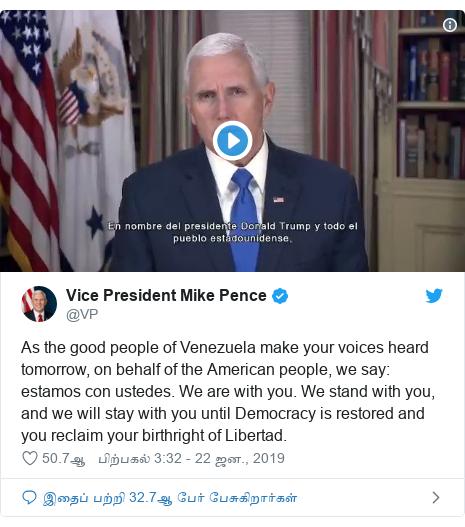 டுவிட்டர் இவரது பதிவு @VP: As the good people of Venezuela make your voices heard tomorrow, on behalf of the American people, we say  estamos con ustedes. We are with you. We stand with you, and we will stay with you until Democracy is restored and you reclaim your birthright of Libertad.