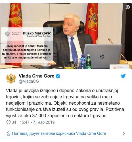 Twitter post by @VladaCG: Vlada je usvojila izmjene i dopune Zakona o unutrašnjoj trgovini, kojim se zabranjuje trgovina na veliko i malo nedjeljom i praznicima. Objekti neophodni za nesmetano funkcionisanje društva izuzeti su od ovog pravila. Pozitivna vijest za oko 37.000 zaposlenih u sektoru trgovine.
