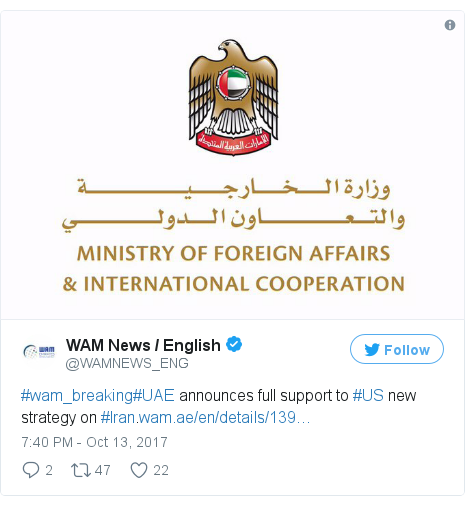 Twitter post by @WAMNEWS_ENG: #wam_breaking#UAE announces full support to #US new strategy on #Iran.