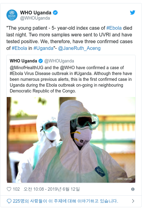 """Twitter post by @WHOUganda: """"The young patient - 5- year-old index case of #Ebola died last night. Two more samples were sent to UVRI and have tested positive. We, therefore, have three confirmed cases of #Ebola in #Uganda""""- @JaneRuth_Aceng"""