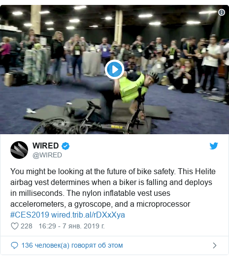 Twitter пост, автор: @WIRED: You might be looking at the future of bike safety. This Helite airbag vest determines when a biker is falling and deploys in milliseconds. The nylon inflatable vest uses accelerometers, a gyroscope, and a microprocessor #CES2019