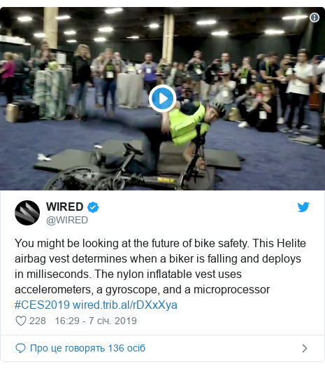 Twitter допис, автор: @WIRED: You might be looking at the future of bike safety. This Helite airbag vest determines when a biker is falling and deploys in milliseconds. The nylon inflatable vest uses accelerometers, a gyroscope, and a microprocessor #CES2019