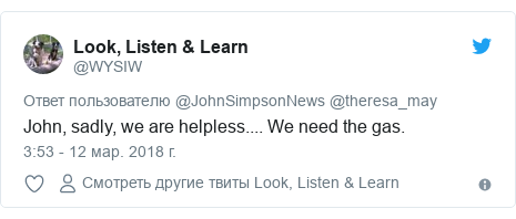 Twitter post by @WYSIW: John, sadly, we are helpless.... We need the gas.
