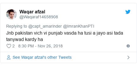 Twitter post by @Waqaraf14658908: Jnb pakistan vich vi punjab vasda ha tusi a jayo asi tada tanywad kardy ha