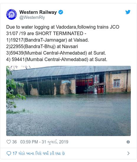 Twitter post by @WesternRly: Due to water logging at Vadodara,following trains JCO 31/07 /19 are SHORT TERMINATED -1)19217(BandraT-Jamnagar) at Valsad.2)22955(BandraT-Bhuj) at Navsari 3)59439(Mumbai Central-Ahmedabad) at Surat. 4) 59441(Mumbai Central-Ahmedabad) at Surat.