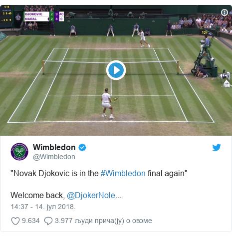 "Twitter post by @Wimbledon: ""Novak Djokovic is in the #Wimbledon final again""Welcome back, @DjokerNole..."