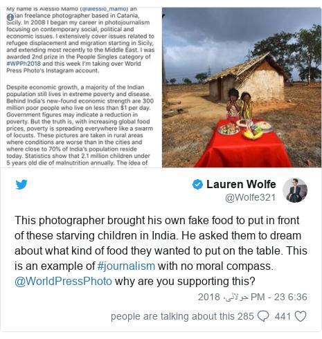 ٹوئٹر پوسٹس @Wolfe321 کے حساب سے: This photographer brought his own fake food to put in front of these starving children in India. He asked them to dream about what kind of food they wanted to put on the table. This is an example of #journalism with no moral compass. @WorldPressPhoto why are you supporting this?