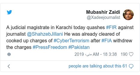 ٹوئٹر پوسٹس @Xadeejournalist کے حساب سے: A judicial magistrate in Karachi today quashes #FIR against journalist @ShahzebJillani He was already cleared of cooked up charges of #CyberTerrorism after #FIA withdrew the charges #PressFreedom #Pakistan