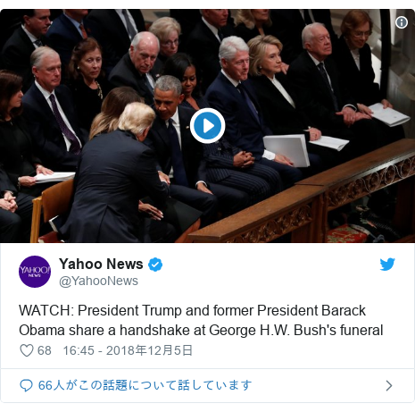 Twitter post by @YahooNews: WATCH  President Trump and former President Barack Obama share a handshake at George H.W. Bush's funeral