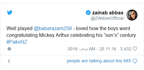 "ٹوئٹر پوسٹس @ZAbbasOfficial کے حساب سے: Well played @babarazam258 - loved how the boys went congratulating Mickey Arthur celebrating his ""son's"" century #PakvNZ"
