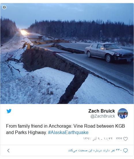 پست توییتر از @ZachBruick: From family friend in Anchorage  Vine Road between KGB and Parks Highway. #AlaskaEarthquake