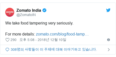 Twitter post by @ZomatoIN: We take food tampering very seriously.For more details