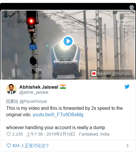 Twitter 用户名 @abhie_jaiswal: This is my video and this is forwarded by 2x speed to the original vdo. whoever handling your account is really a dump.