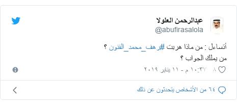 أخبارعربية