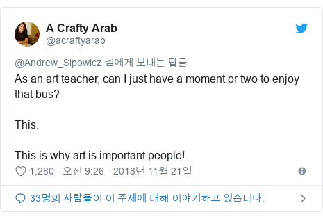 Twitter post by @acraftyarab: As an art teacher, can I just have a moment or two to enjoy that bus?This.This is why art is important people!