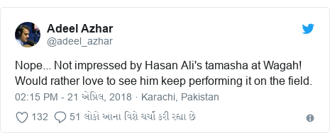 Twitter post by @adeel_azhar: Nope... Not impressed by Hasan Ali's tamasha at Wagah! Would rather love to see him keep performing it on the field.