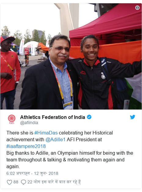 ट्विटर पोस्ट @afiindia: There she is #HimaDas celebrating her Historical achievement with @Adille1 AFI President at #iaaftampere2018 Big thanks to Adille, an Olympian himself for being with the team throughout & talking & motivating them again and again.