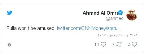 تويتر رسالة بعث بها @ahmed: Fulla won't be amused.