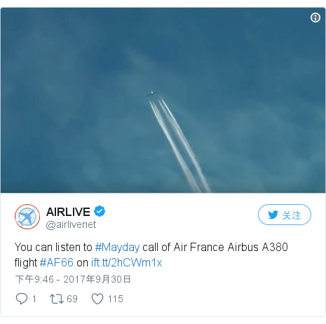 Twitter 用户名 @airlivenet: You can listen to #Mayday call of Air France Airbus A380 flight #AF66 on https //t.co/GpCbuwKkh4 pic.twitter.com/Tyqo82Alm2