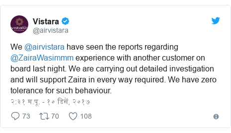 Twitter post by @airvistara: We @airvistara have seen the reports regarding @ZairaWasimmm experience with another customer on board last night. We are carrying out detailed investigation and will support Zaira in every way required. We have zero tolerance for such behaviour.